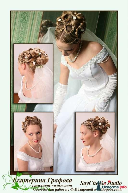 Фото 85796 в коллекции Свадебные работы - Екатерина Графова - стилист