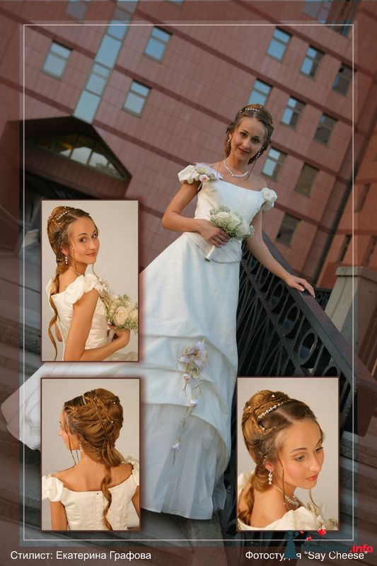 Фото 85799 в коллекции Свадебные работы - Екатерина Графова - стилист