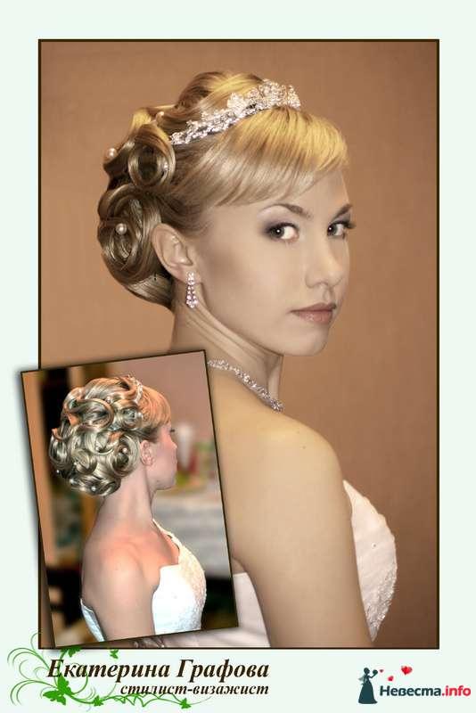 Фото 85810 в коллекции Свадебные работы - Екатерина Графова - стилист
