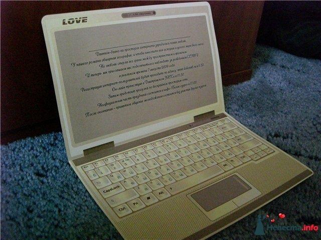 Электронная любовь - фото 88825 Hезабудинка - свадебный распорядитель