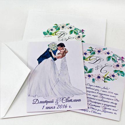 """Приглашение """"Жених и невеста"""" акварель"""