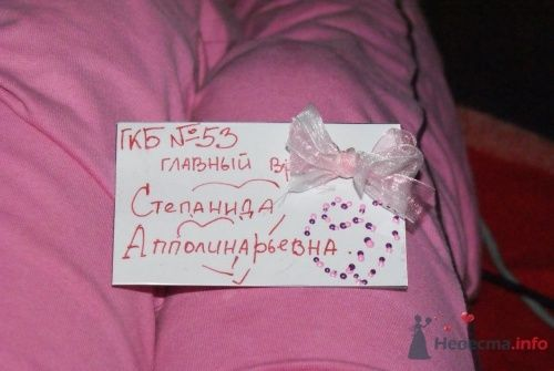 для выкупа) - фото 22033 ~Zhukova~