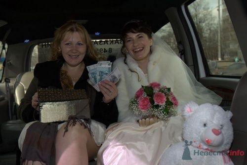 дорого продали невесту - фото 12212 Zekatu