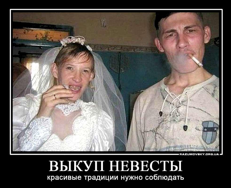 Фото 762979 в коллекции Свадебные демотиваторы Разумовского - Ведущий Григорий Разумовский
