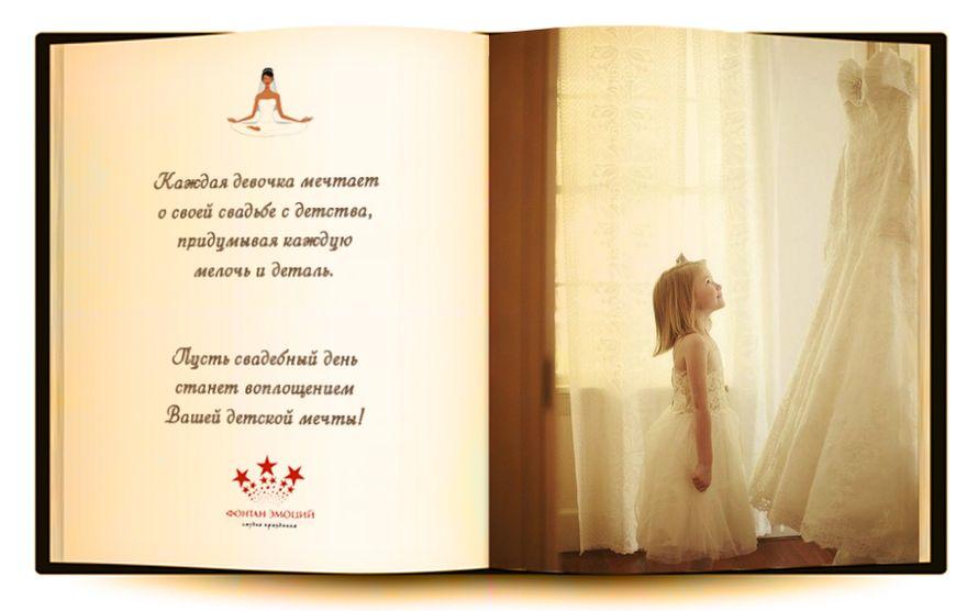Фото 763429 в коллекции Советы свадебного организатора - Ведущий Григорий Разумовский