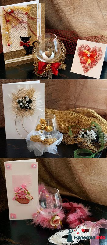 пригласительные, открытки, семейные очаги - фото 93232 Lena N