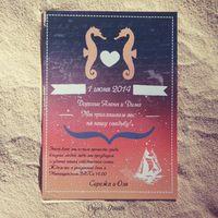 """Приглашение на свадьбу """"Морской Закат"""""""