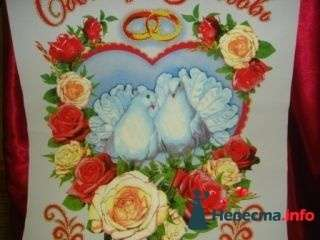 Рушник рельеф - фото 94965 помошь невестам
