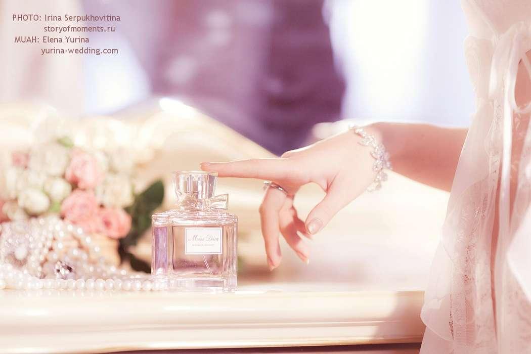 обвиняются создании утро невесты поздравления если коромысла