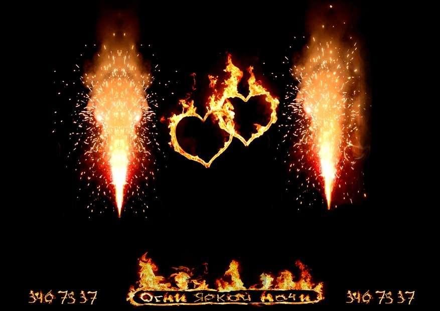 """Фото 989527 в коллекции Огненные сердца - Пиротехническое шоу """"Огни яркой ночи"""""""