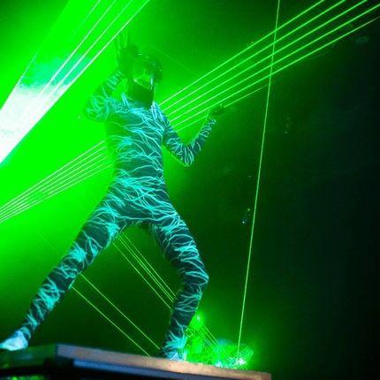 """Шоу Laserman """"Отражение"""""""