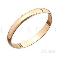 Гладкое обручальное кольцо. ширина 2,5 мм. Цена 2800 рублей за кольцо (цена может быть больше или меньше взависимости от размера и веса)