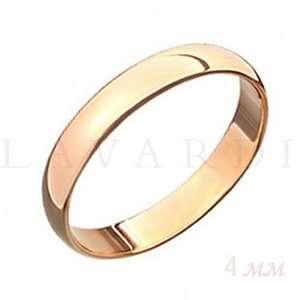 """Гладкое обручальное кольцо. ширина 4 мм. Цена 4 тыс рублей за кольцо (цена может быть больше или меньше взависимости от размера и веса) 585 проба. - фото 1234293 Салон обручальных колец """"Lavardi"""""""