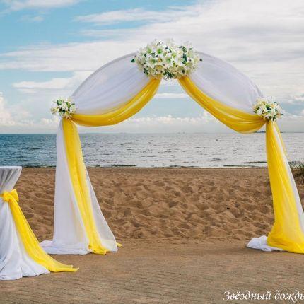 Выездная регистрация брака для экономных невест