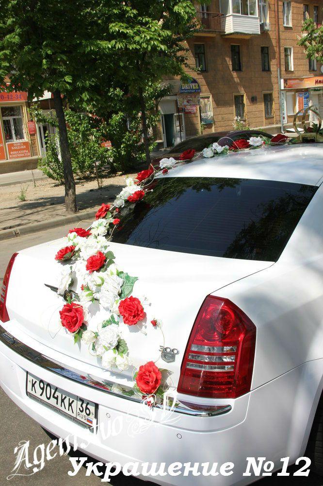 """Фото 3168331 в коллекции Украшения на автомобиль с 20% скидкой! - Агентство """"Счастливый день"""" - авто премиум класса"""