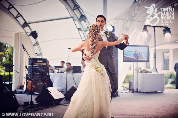 """Фото 882297 в коллекции Наши молодожены и их свадебный танец. Студия «Танец вашей любви». lovedance.ru - Студия """"Танец вашей любви"""""""