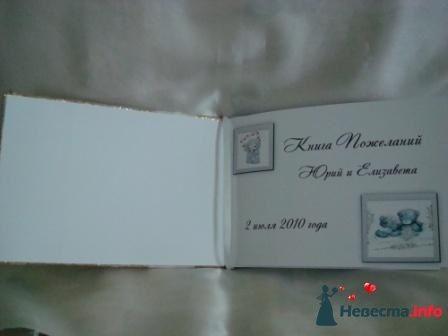Книга пожеланий 2 - фото 101915 Карасик