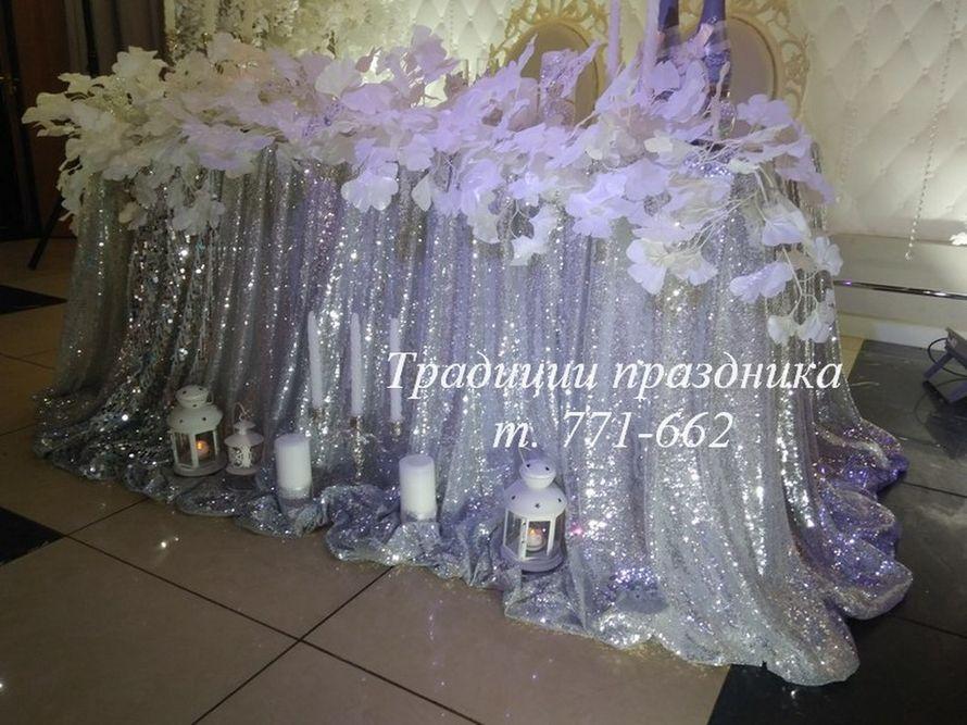 """Фото 16153822 в коллекции Портфолио - """"Традиции праздника"""" - оформление торжеств"""