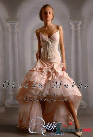розово-персиковое платье Оксаны Мухи Валенсия 19, 40-46 размер, прокат 3000р +5000р залога - фото 101263 Платье для Золушки - прокат свадебных платьев