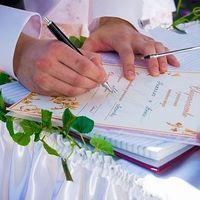 Проведение выездной церемонии в будни