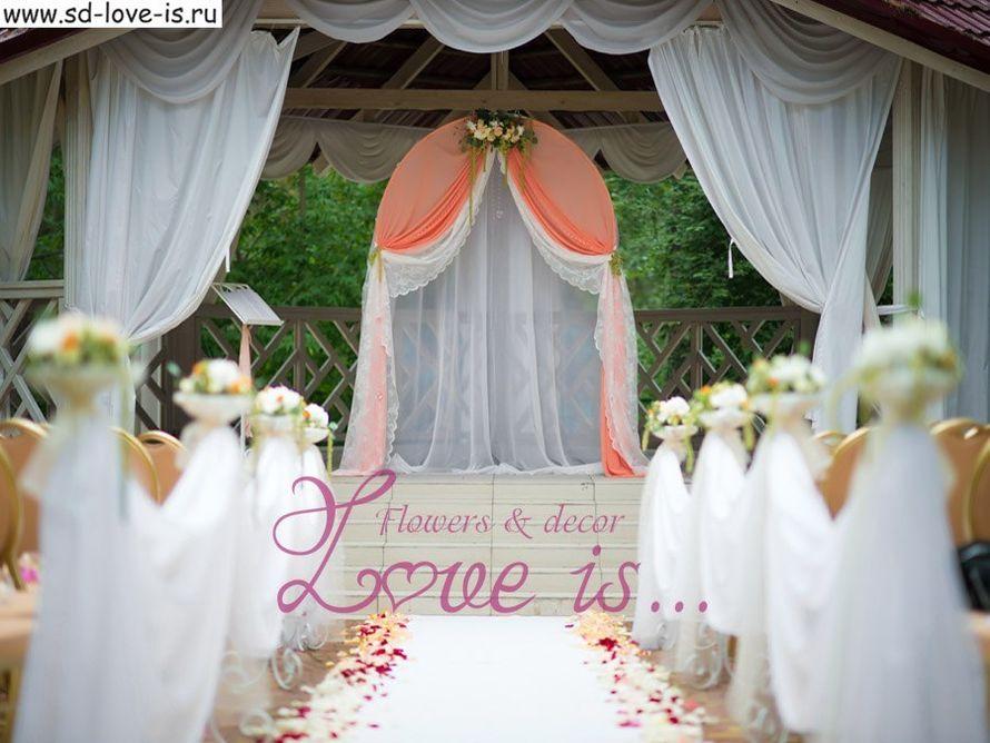 Персиковая свадьба, пример оформления выездной регистрации, свадебная арка, стойки с цветами - фото 13487558 Студия декорирования Love is...