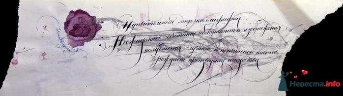 Фото 121427 в коллекции фото с форума - Стилист-декоратор Суринова Тамара
