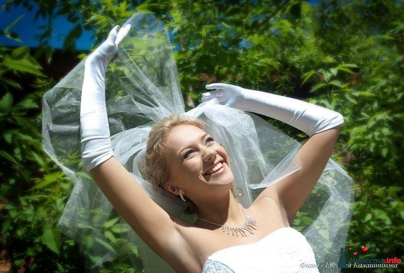 Невеста Арина - фото 105144 Елена Зыкина Визажист-стилист