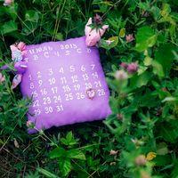 Сиреневая подушечка-календарь для колец
