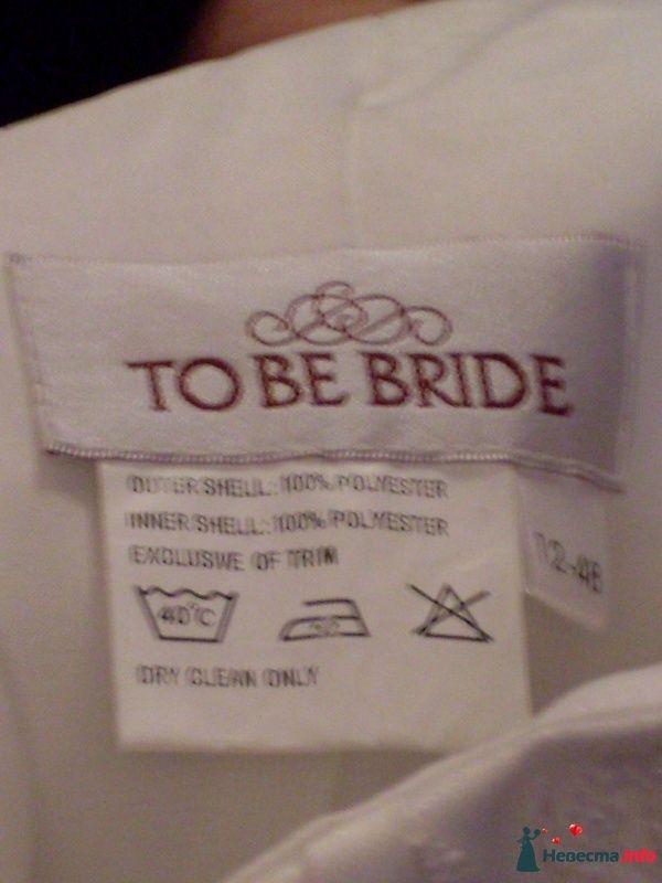 Корсажное платье TO BE BRIDE - лэйбл - фото 112398 Дмитрий Агапов