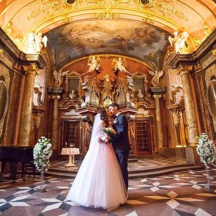 Официальная свадьба в Чехии - дворец Клементинум (Прага)