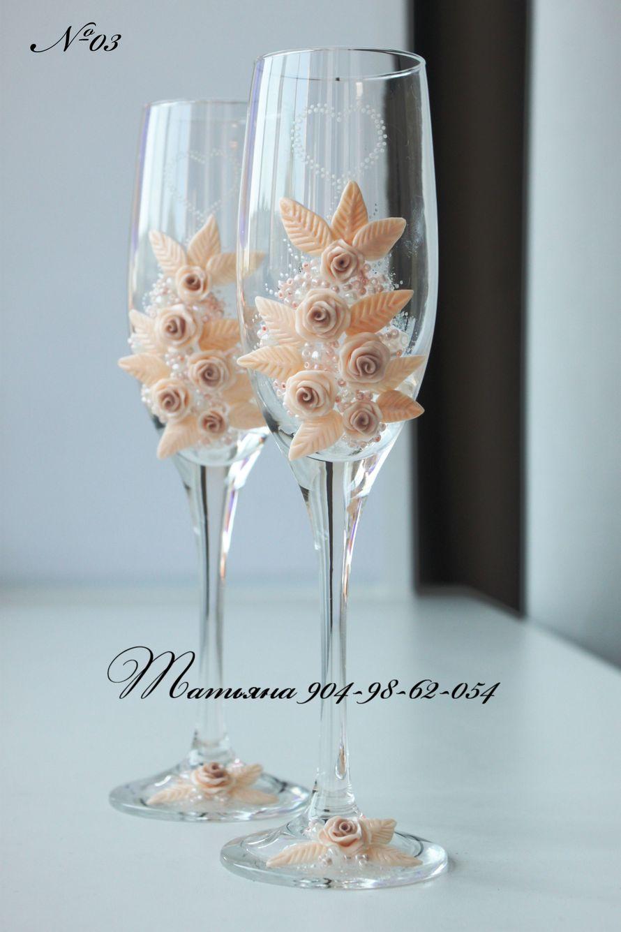 Фото 998465 в коллекции Бокалы - Свадебные аксессуары от WeddingDecor