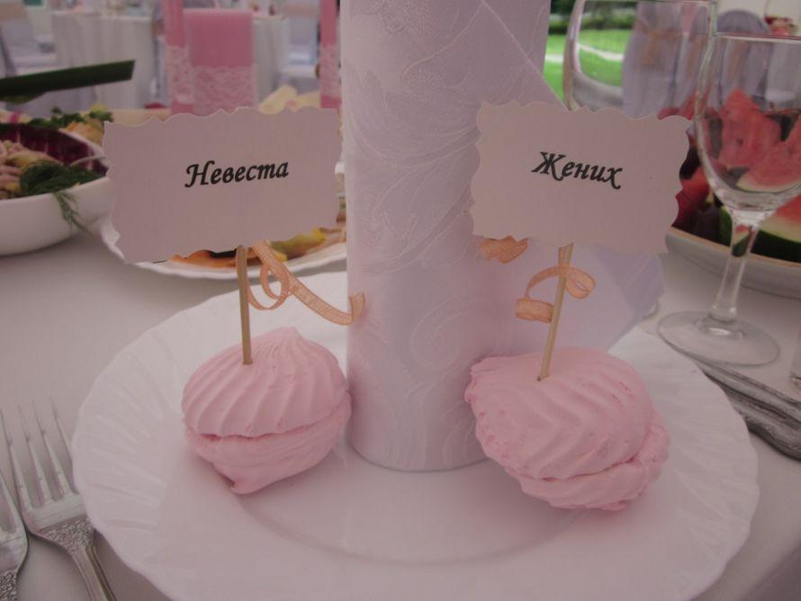 Рассадочные на свадьбу своими руками