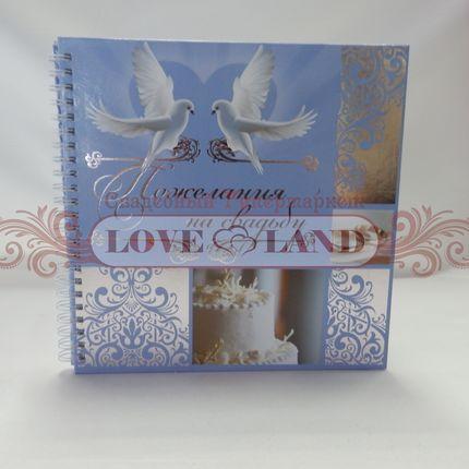 """Книга свадебных пожеланий """"Голуби"""" на пружине"""