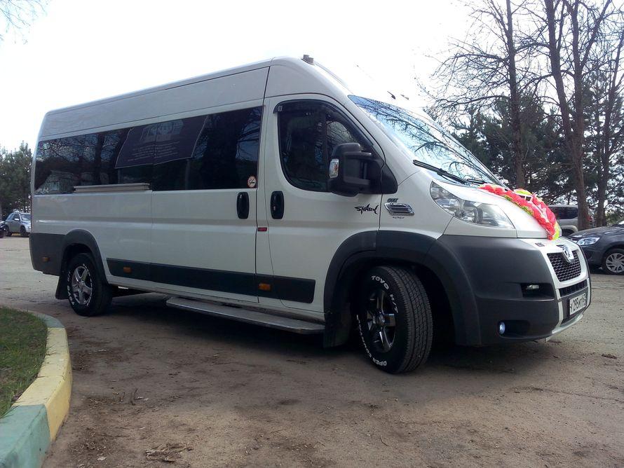 Микроавтобус с водителем в аренду
