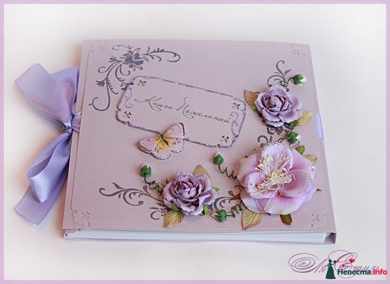 """Книга пожеланий """"Сиреневое на сиреневом"""" - фото 109895 Ля Стиль - цветы и подарки"""