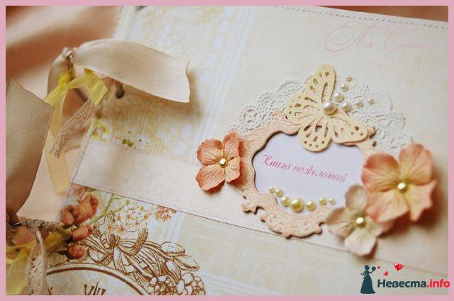 """Книга пожеланий """"ПЕРСИКОВАЯ  БАБОЧКА"""" - фото 109925 Ля Стиль - цветы и подарки"""