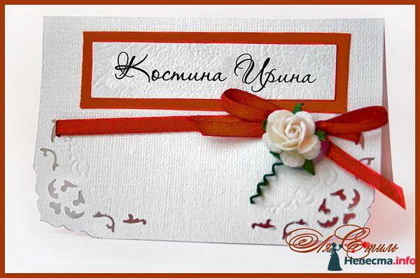 """Рассадочная карточка """"РОЗОЧКА"""" - фото 111557 Ля Стиль - цветы и подарки"""