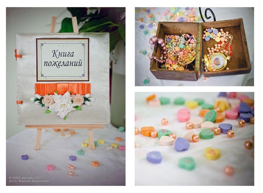 Фото 1038059 в коллекции Мои фотографии - Мастерская Лу-Лу - свадебные аксессуары