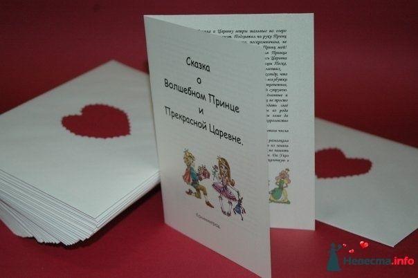 Мини-книжки в стиле сказки о молодоженах. (04.09.2009, Калининград)