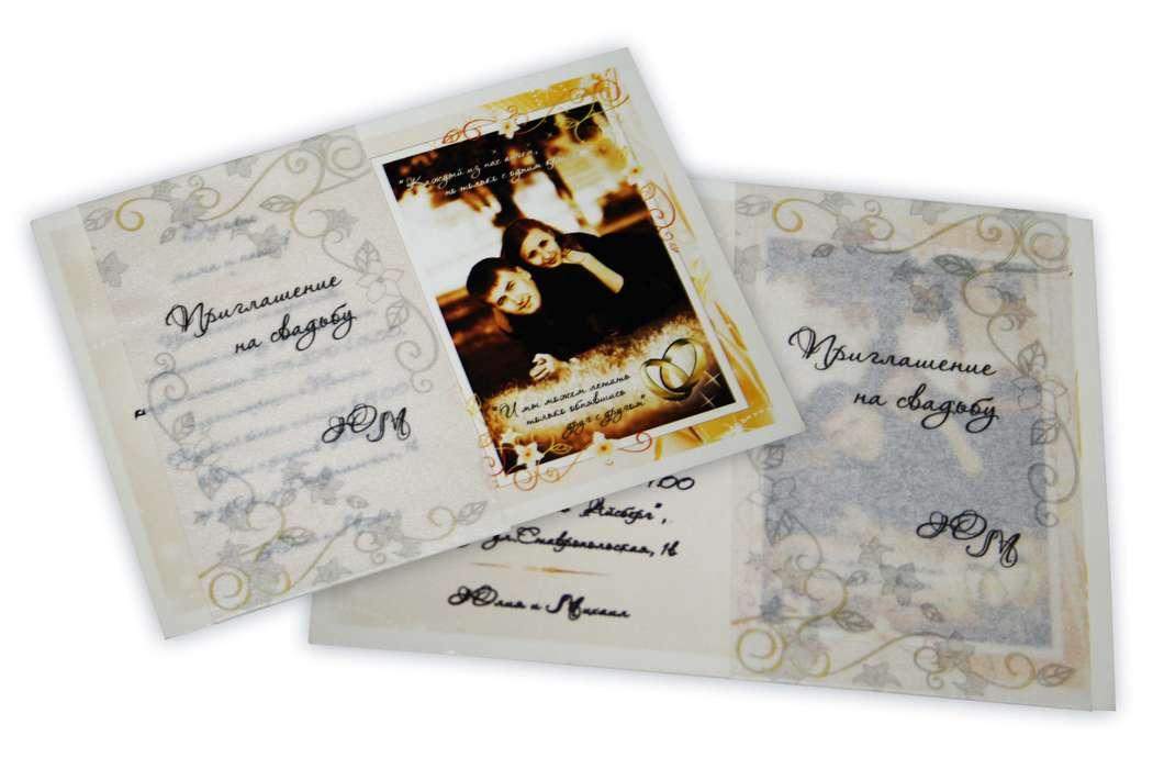 """Свадебное приглашение с передвигающимся элементом кальки - фото 1061453 ЗАО """"Полиграфмаркет"""" полиграфическая дизайн студия"""