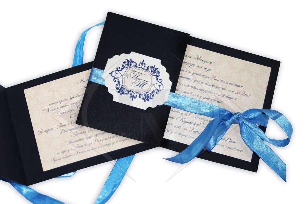 """Приглашение выполнено из дизайнерской бумаги с лентой - фото 1061461 ЗАО """"Полиграфмаркет"""" полиграфическая дизайн студия"""