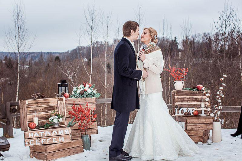 Зимняя выездная регистрация, декор в стиле рустик  - фото 3536329 Фотограф Янна Левина