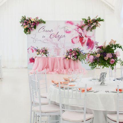 Оформление цветами - пакет Пионовая свадьба в шатре