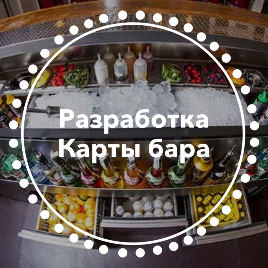 Фото 14309378 в коллекции Портфолио - MegaBarShow - бармен шоу