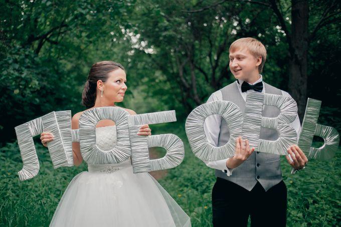 Атрибут для свадебной фотосессии своими руками