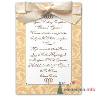 Кремовые узоры - фото 12271 Foxysu - приглашения на свадьбу
