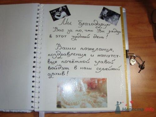 Фото 13597 в коллекции Мое творчество - Светик