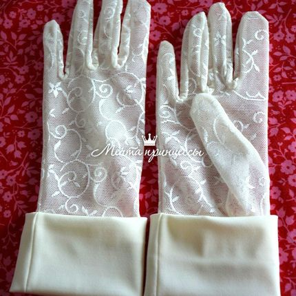 Перчатки короткие, модель 0212