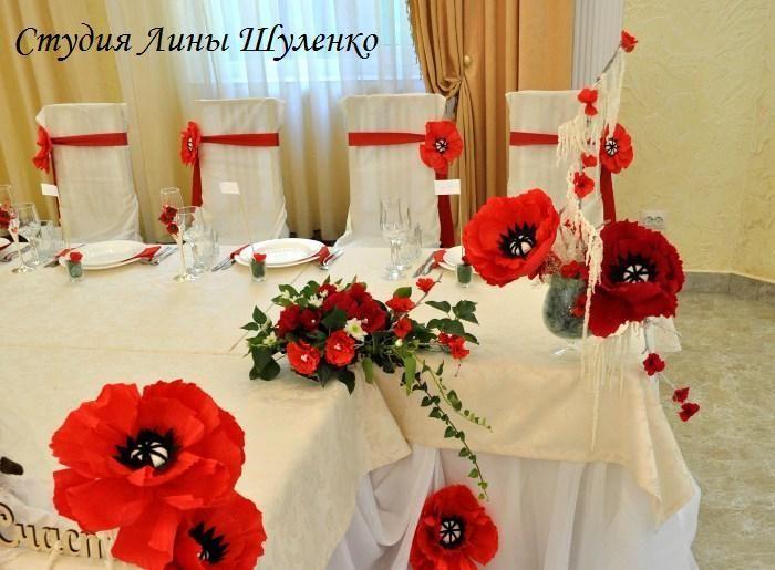 Фото 7659146 в коллекции Маков цвет.Свадьба в Симферополе,Крым. - Флористическая студия Лины Шуленко