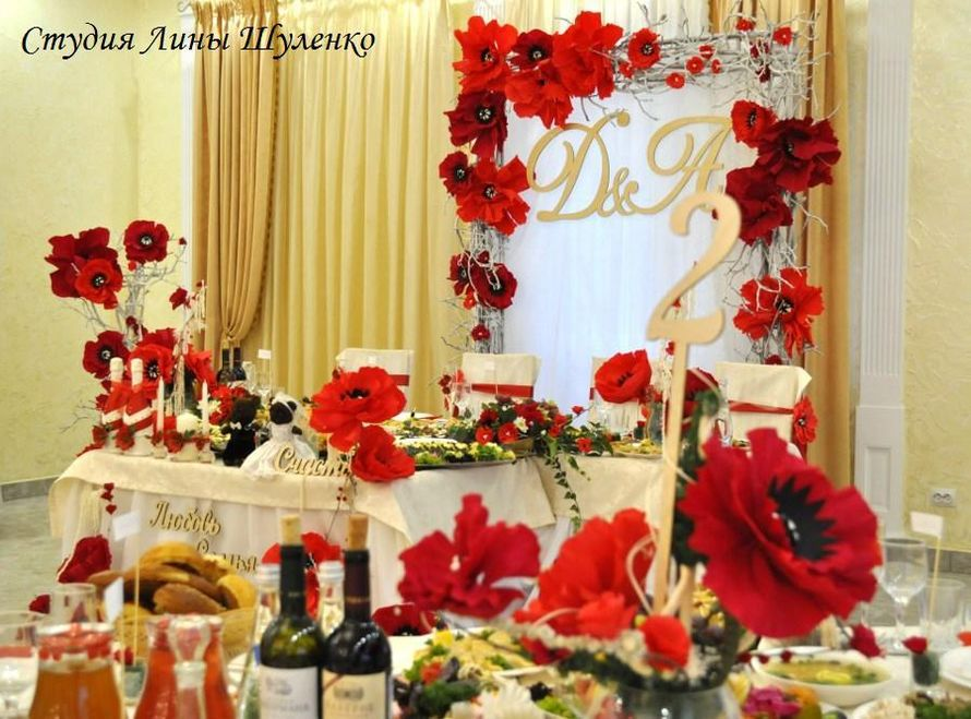 Фото 7659156 в коллекции Маков цвет.Свадьба в Симферополе,Крым. - Флористическая студия Лины Шуленко